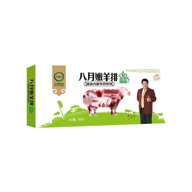 八月嫩羊排500g.jpg
