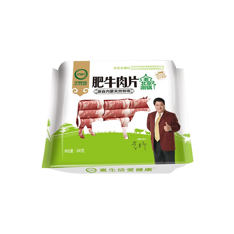 肥牛肉片380g.jpg