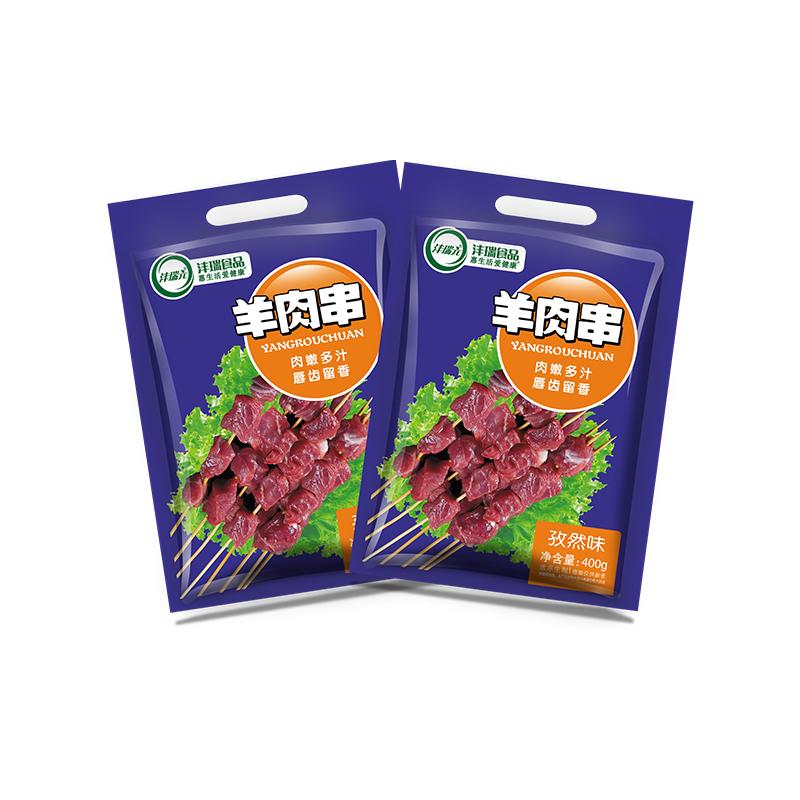 羊肉串(孜然味).jpg