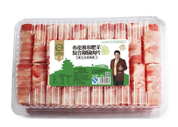 涮锅系列,河南沣瑞食品,火锅食材