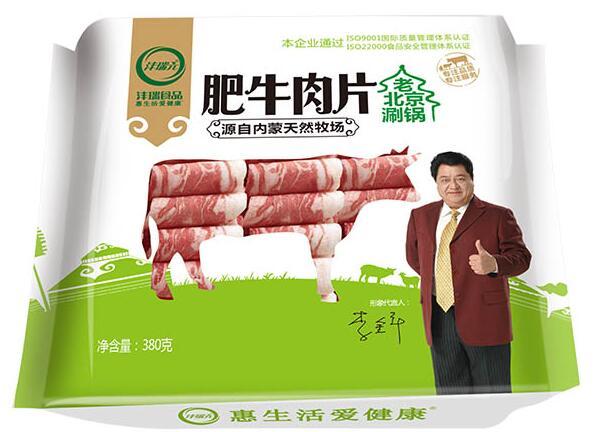 涮锅系列,老北京涮锅,火锅食材厂家