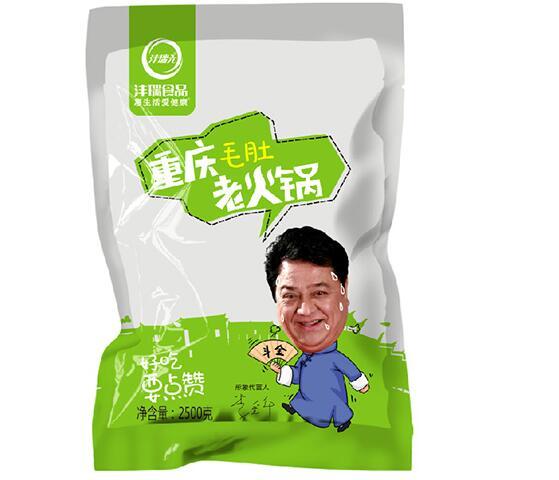 火锅食材专家,毛肚火锅,重庆老火锅