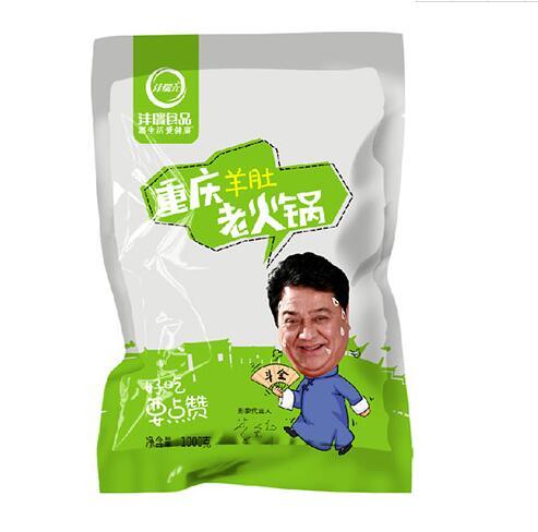 重庆老火锅食材专家,重庆老火锅,河南沣瑞食品