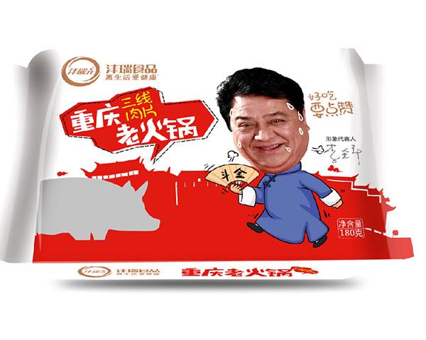 沣瑞食品,火锅食材专家,调理肉制品