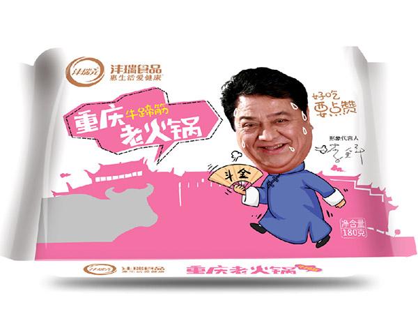 优德888官网官方网站食品,火锅食材专家